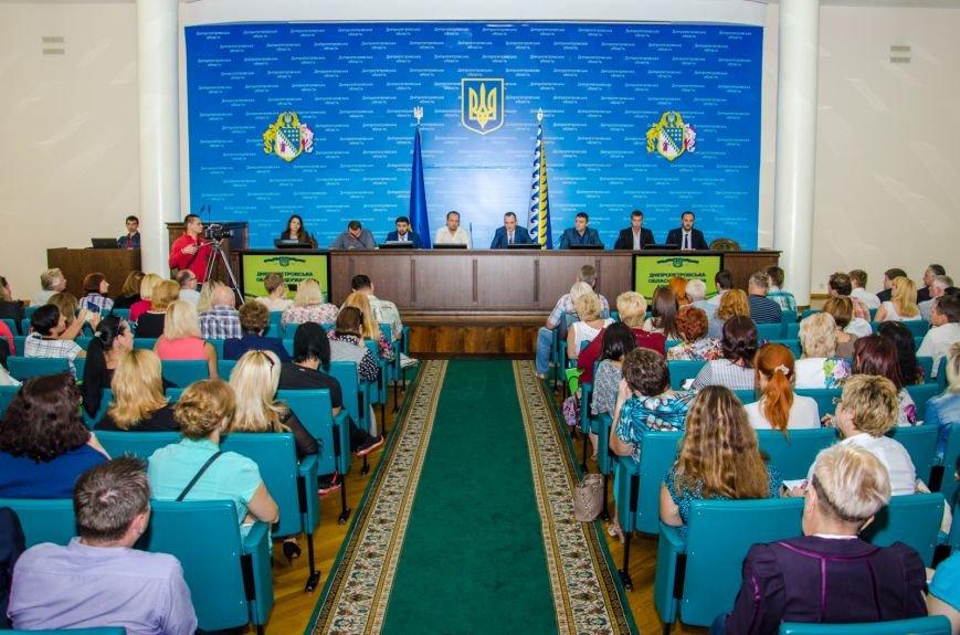 Председатель Днепропетровской ОГА: Мы убрали коррупцию из  сферы госзакупок (ФОТО), фото-1