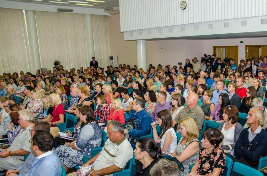 Председатель Днепропетровской ОГА: Мы убрали коррупцию из  сферы госзакупок (ФОТО), фото-2