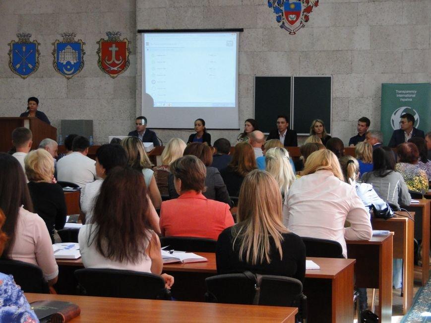 У Хмельницькому продовжують впроваджувати «прозорі» держзакупівлі (Фото, відео) (фото) - фото 1