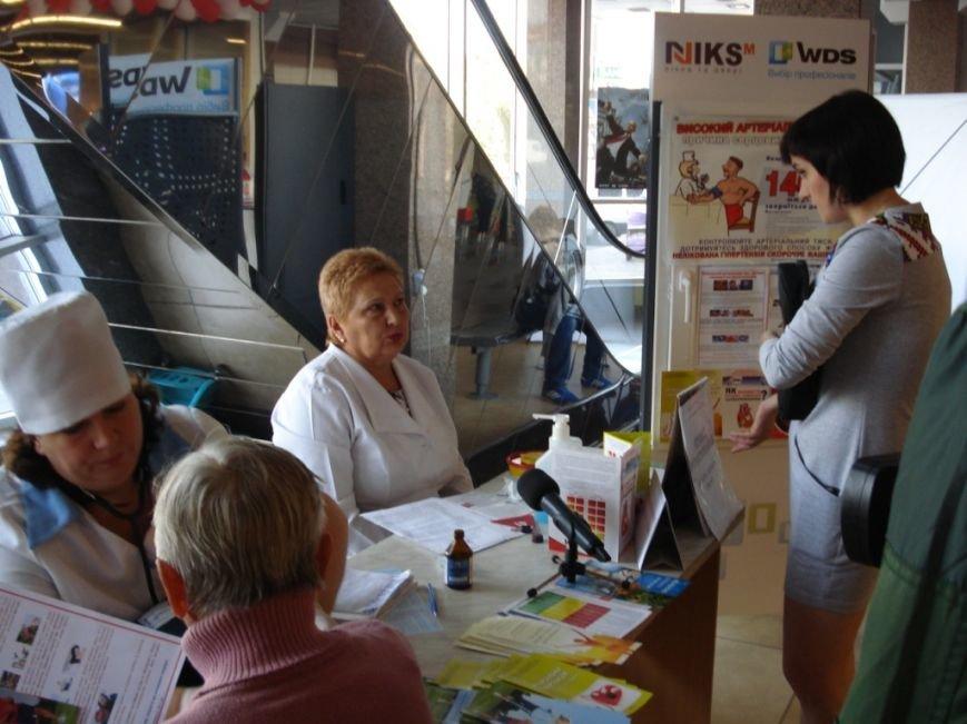 В Днепродзержинске проводятся акции ко Всемирному дню сердца (фото) - фото 4