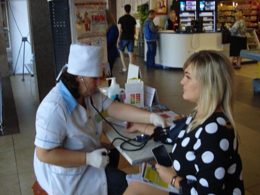 В Днепродзержинске проводятся акции ко Всемирному дню сердца (фото) - фото 1