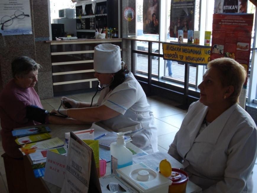 В Днепродзержинске проводятся акции ко Всемирному дню сердца (фото) - фото 3
