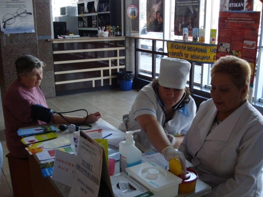 В Днепродзержинске проводятся акции ко Всемирному дню сердца (фото) - фото 2