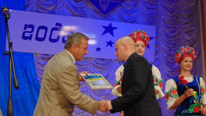 В Мариуполе прошла церемония награждения победителей конкурса «Мариуполец года» (ФОТОРЕПОРТАЖ) (фото) - фото 1