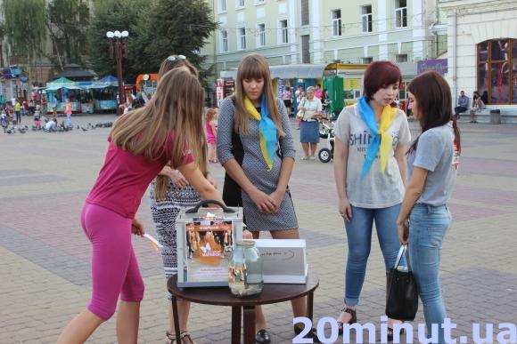 На благодійному марафоні тернополяни набігали на 18 тис. гривень (фото) (фото) - фото 1