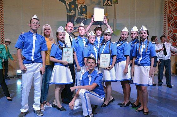 Криворожская команда юных «гаишников» достойно представила Днепропетровщину на Всеукраинском конкурсе (ФОТО) (фото) - фото 1
