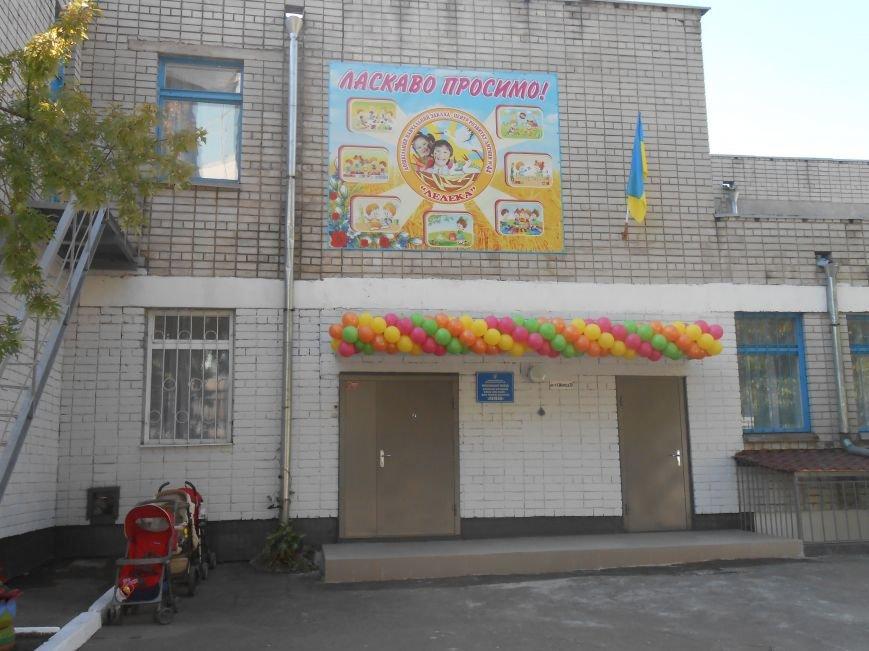 В днепродзержинском детсаду №44 ко Дню города открыли плавательный бассейн (фото) - фото 1