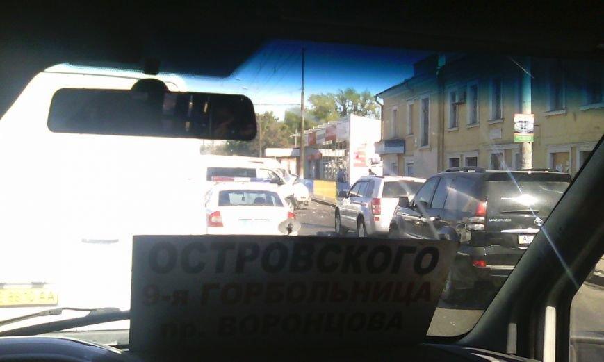 В Днепропетровске огромная пробка из-за ДТП (ФОТО) (фото) - фото 1