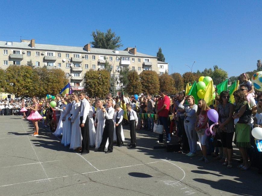 Павлоград отметил 231-ю годовщину со дня своего основания, фото-2