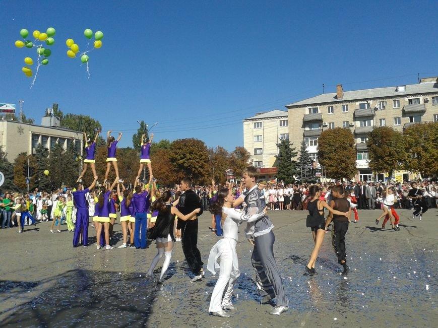 Павлоград отметил 231-ю годовщину со дня своего основания, фото-1
