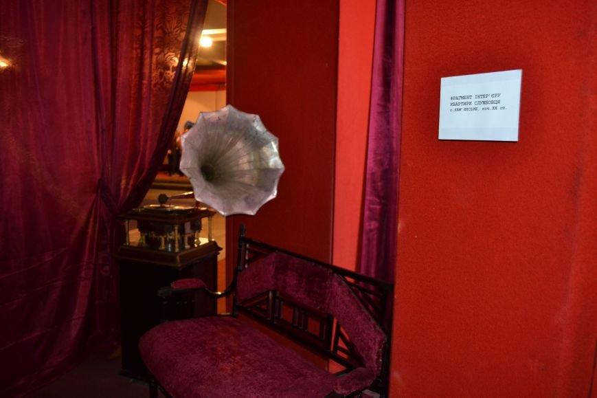 В музее истории Днепродзержинска рассказали о жителях Каменского, фото-18