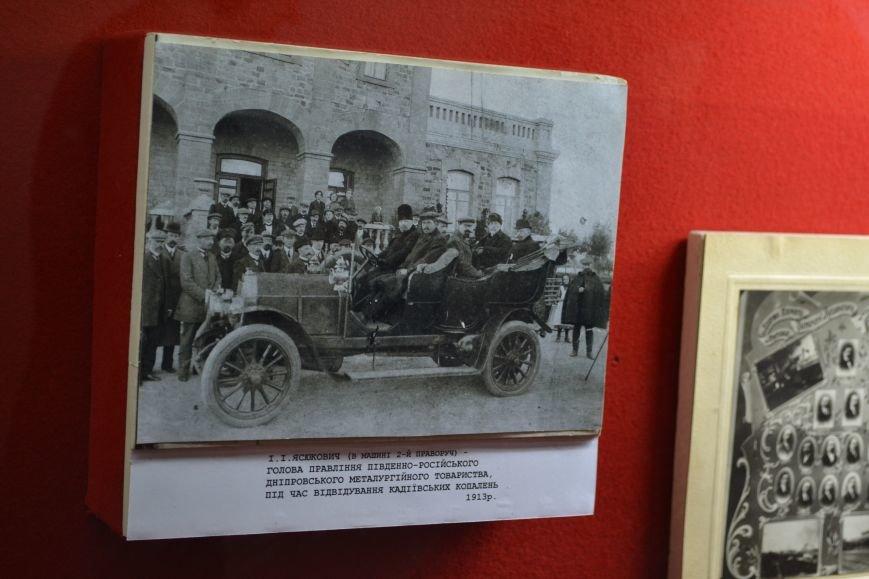 В музее истории Днепродзержинска рассказали о жителях Каменского, фото-10