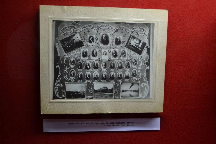 В музее истории Днепродзержинска рассказали о жителях Каменского, фото-11
