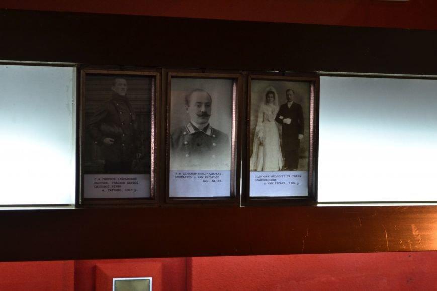 В музее истории Днепродзержинска рассказали о жителях Каменского, фото-9
