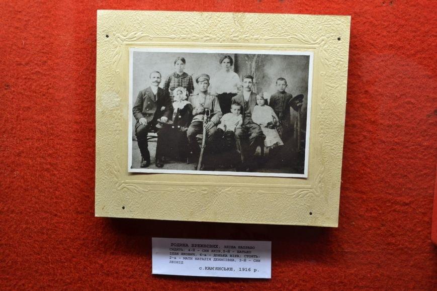 В музее истории Днепродзержинска рассказали о жителях Каменского, фото-13
