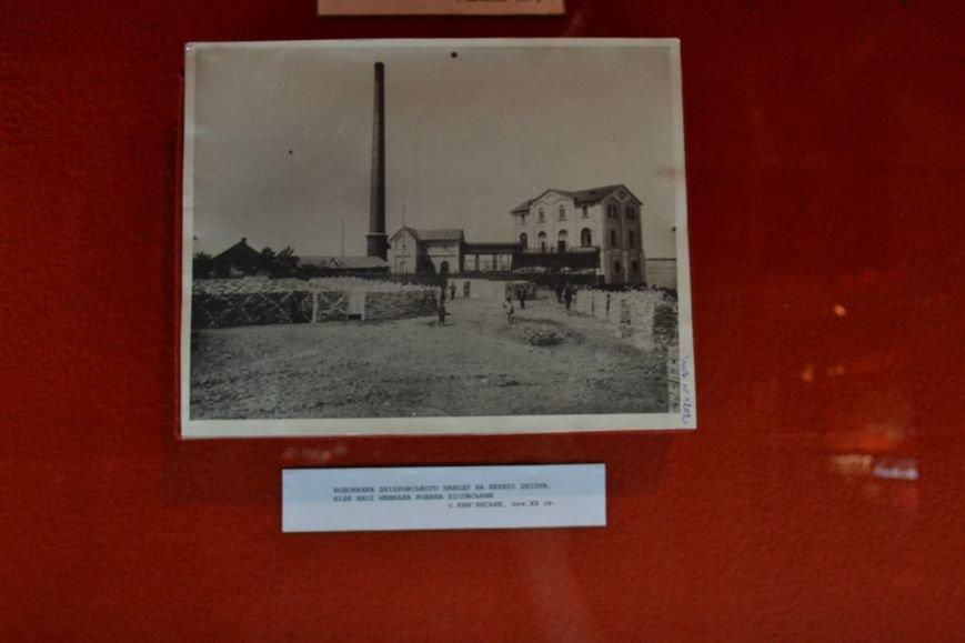 В музее истории Днепродзержинска рассказали о жителях Каменского, фото-14