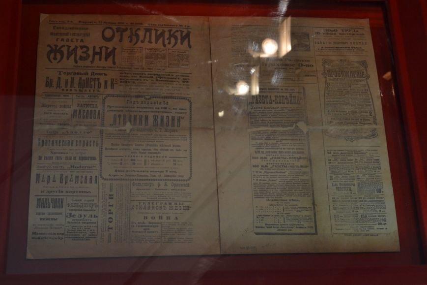 В музее истории Днепродзержинска рассказали о жителях Каменского, фото-12