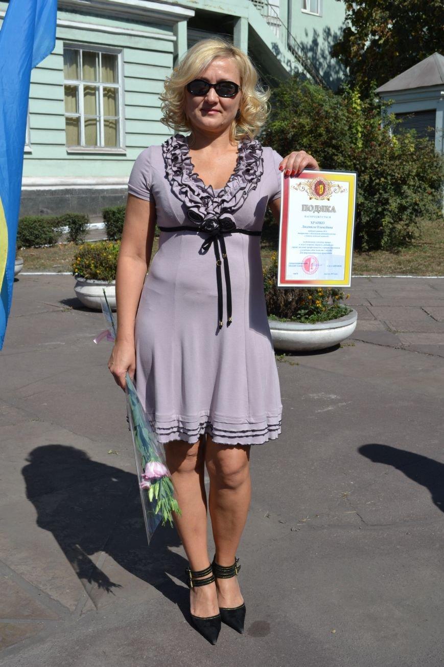 Концерт по случаю Дня города состоялся в Днепродзержинском театре им.Леси Украинки, фото-14