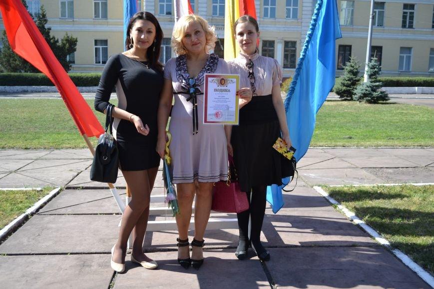 Концерт по случаю Дня города состоялся в Днепродзержинском театре им.Леси Украинки, фото-15