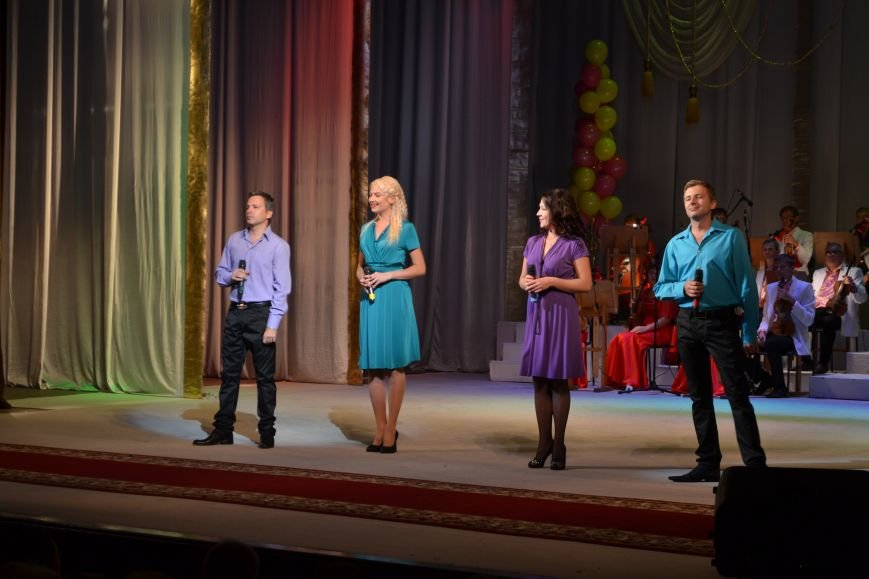 Концерт по случаю Дня города состоялся в Днепродзержинском театре им.Леси Украинки, фото-13