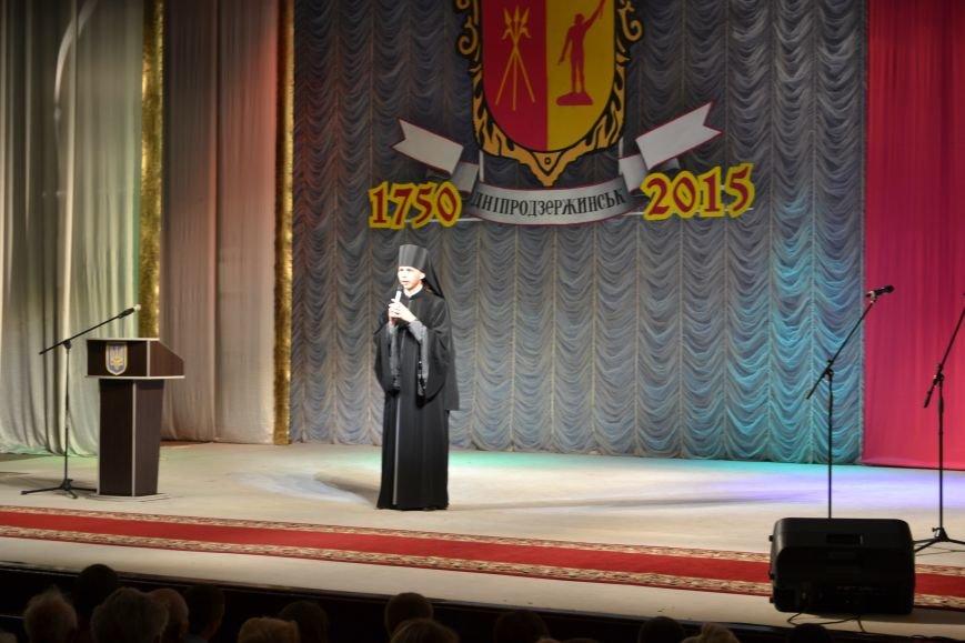 Концерт по случаю Дня города состоялся в Днепродзержинском театре им.Леси Украинки, фото-11