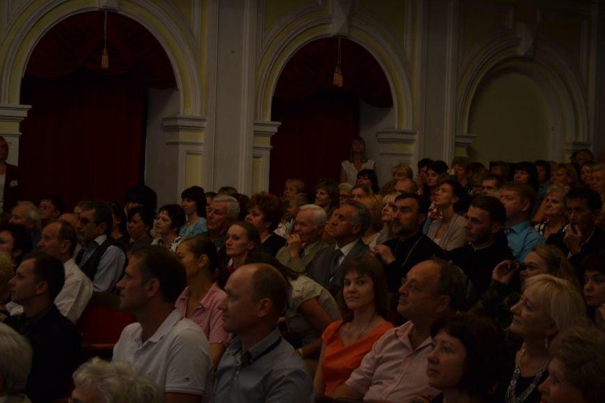 Концерт по случаю Дня города состоялся в Днепродзержинском театре им.Леси Украинки, фото-6