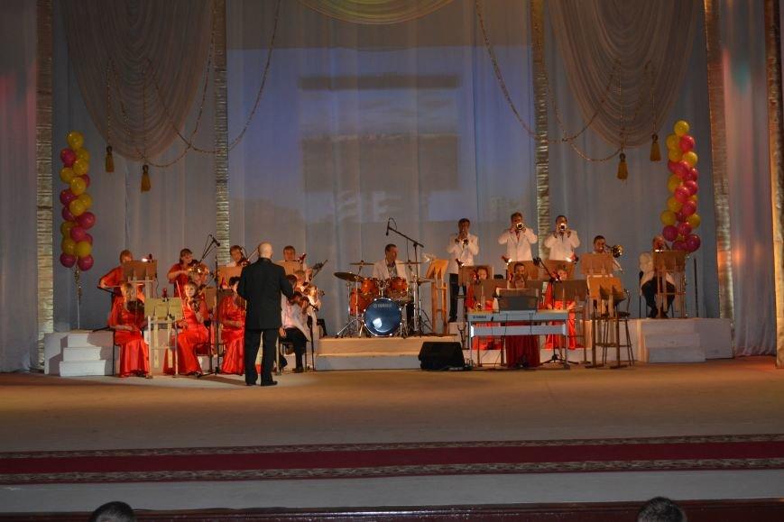 Концерт по случаю Дня города состоялся в Днепродзержинском театре им.Леси Украинки, фото-12