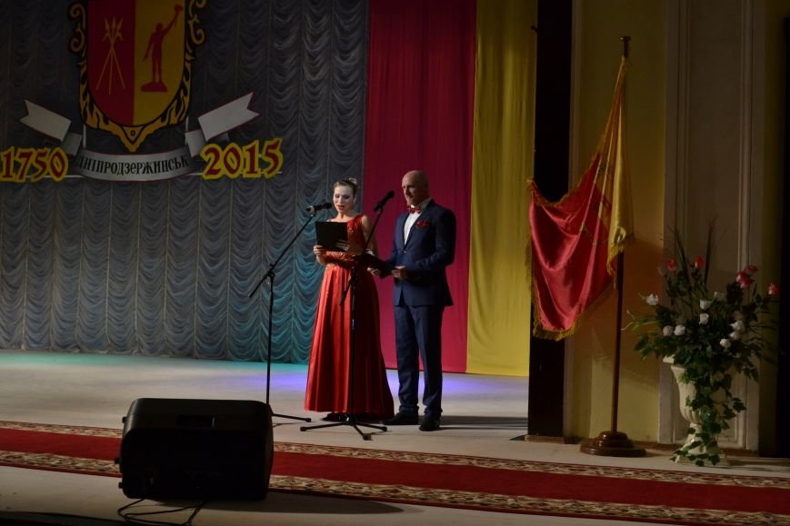 Концерт по случаю Дня города состоялся в Днепродзержинском театре им.Леси Украинки, фото-2