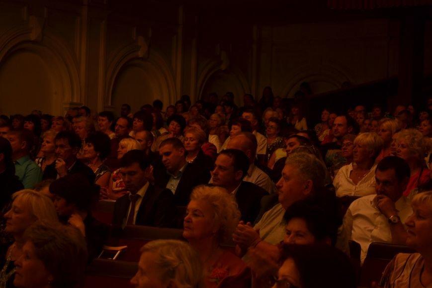 Концерт по случаю Дня города состоялся в Днепродзержинском театре им.Леси Украинки, фото-9