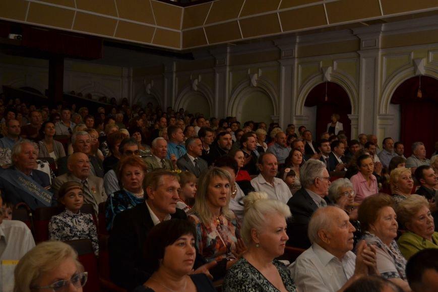Концерт по случаю Дня города состоялся в Днепродзержинском театре им.Леси Украинки, фото-3