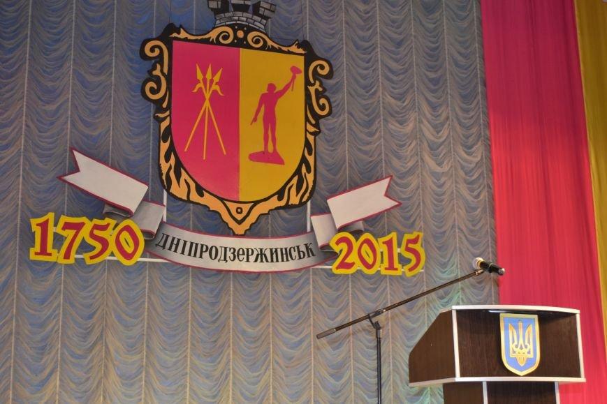 Концерт по случаю Дня города состоялся в Днепродзержинском театре им.Леси Украинки, фото-10