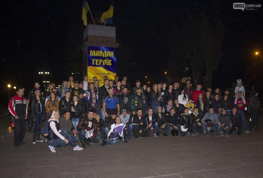 В Днепродзержинске почтили память погибших байкеров и участников АТО, фото-5