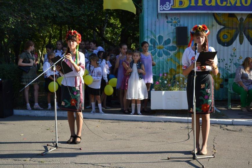 Днепродзержинцы отметили День рождения города, фото-11