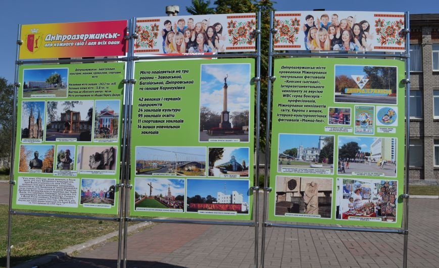 Днепродзержинцы отметили День рождения города, фото-2