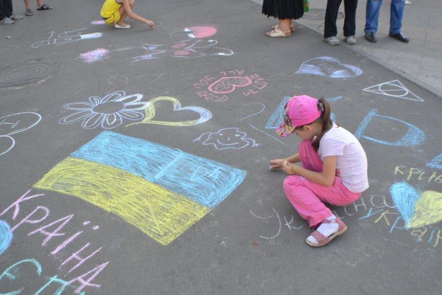 «Сокровища Руданы» собрали на Арт-майдане в Кривом Роге сотни горожан (ФОТО, ВИДЕО), фото-7
