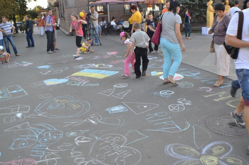 «Сокровища Руданы» собрали на Арт-майдане в Кривом Роге сотни горожан (ФОТО, ВИДЕО), фото-6