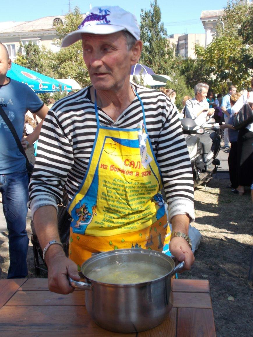 В Бердянске прошел фестиваль ухи (фото) - фото 3