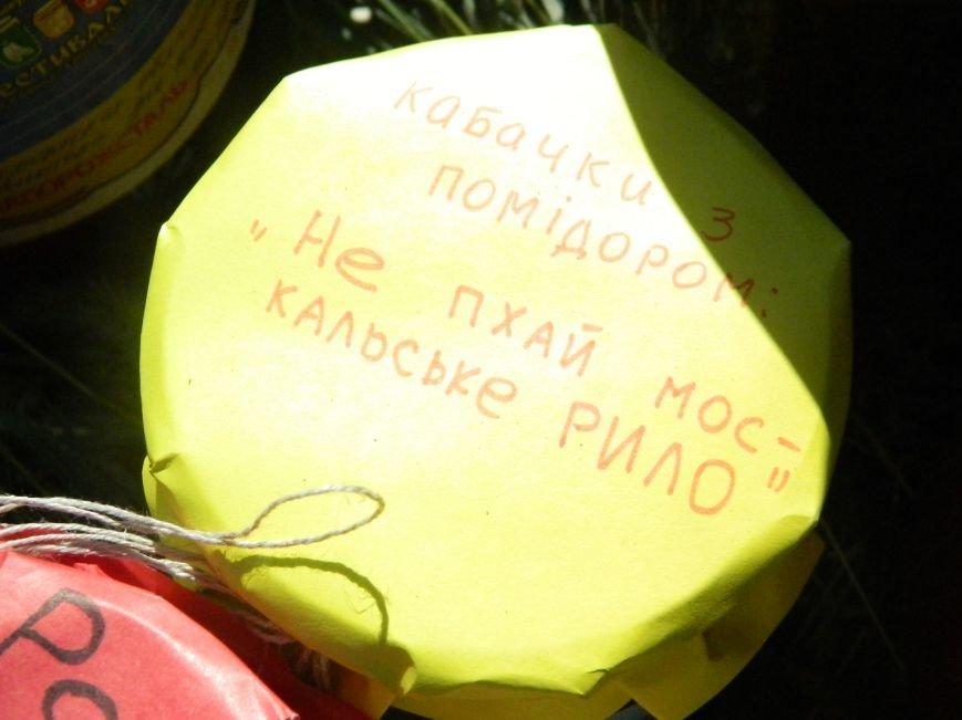 В Запорожье проходит фестиваль домашней консервации (ФОТОРЕПОРТАЖ) (фото) - фото 9