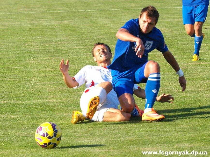 ФК «Горняк» порадовал криворожан счетом 3:0 (ФОТО, ВИДЕО), фото-12