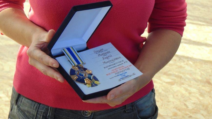 Мариупольцы наградили своих защитников в День рождения города(ФОТОРЕПОРТАЖ) (фото) - фото 3