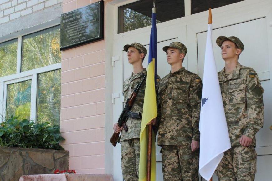 Установлены две мемориальные доски черниговским героям, погибшим в зоне АТО (фото) - фото 1