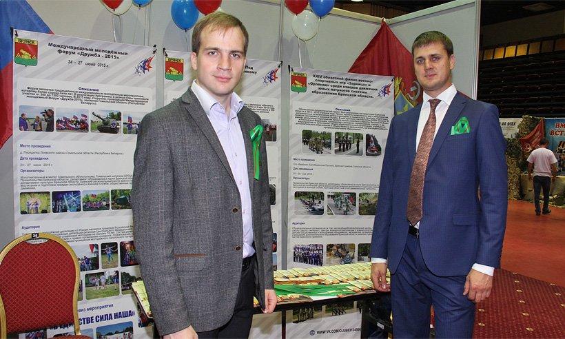 В конкурсе «Событие-2015» Брянск взял гран-при (фото) - фото 1