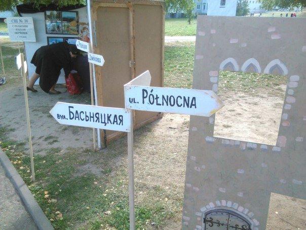 День города Гродно: праздник глазами горожан (фото) - фото 13