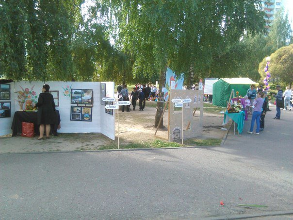 День города Гродно: праздник глазами горожан (фото) - фото 12