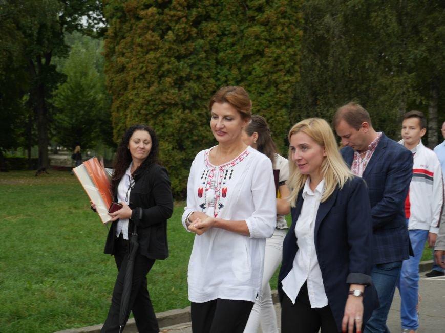 У Тернополі Марина Порошенко відвідала захід «Місто професій» і презентувала «Книгу Миру» (ФОТОРЕПОРТАЖ) (фото) - фото 1