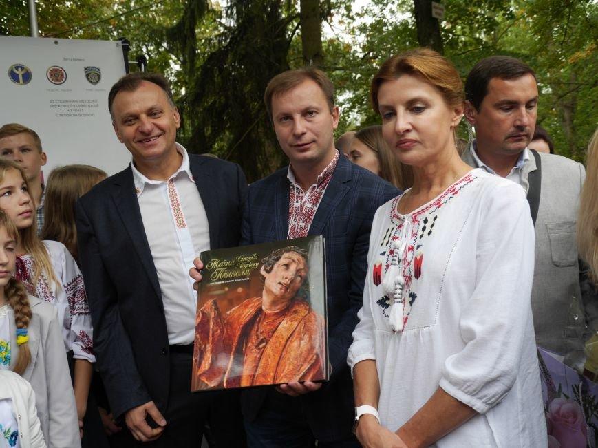 У Тернополі Марина Порошенко відвідала захід «Місто професій» і презентувала «Книгу Миру» (ФОТОРЕПОРТАЖ) (фото) - фото 4