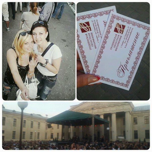 Неделя в Гродно: праздник города, большой концерт и День без автомобиля (фото) - фото 9
