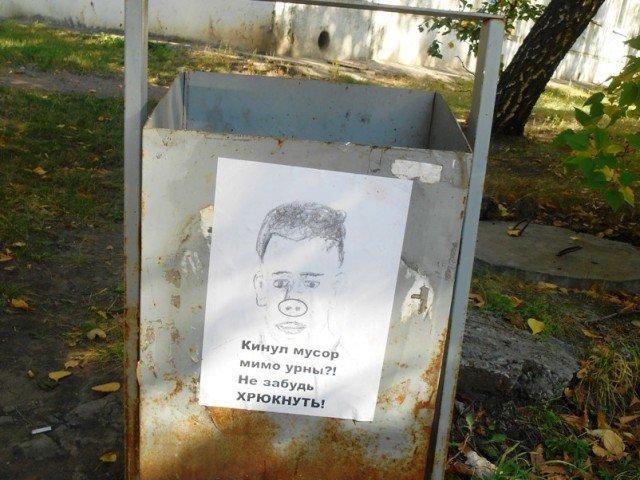 Ульяновцам предлагают хрюкать. Фото, фото-1