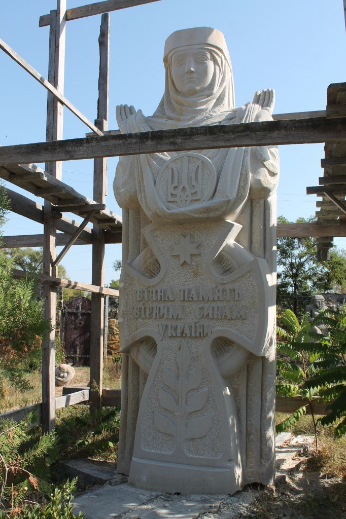 монумент1