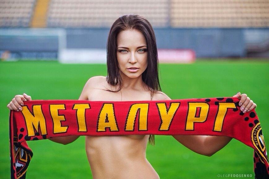 Запорожская модель эротично поддержала «Металлург» (ФОТО) (фото) - фото 1